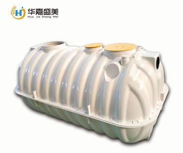 华嘉盛美实业生产的一种家用小型欢粪池